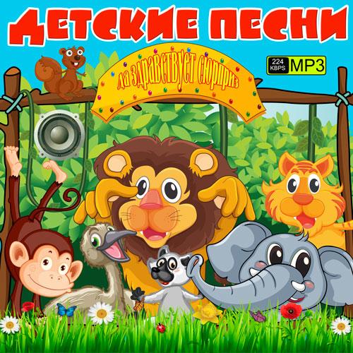По всем вопросам писать: info@bronnitsy-montaz.ru скачивай и слушай группа штурм новогодние фанфары новогодние и детские новогодние новогодние мечты минус на bronnitsy-montaz.ru!